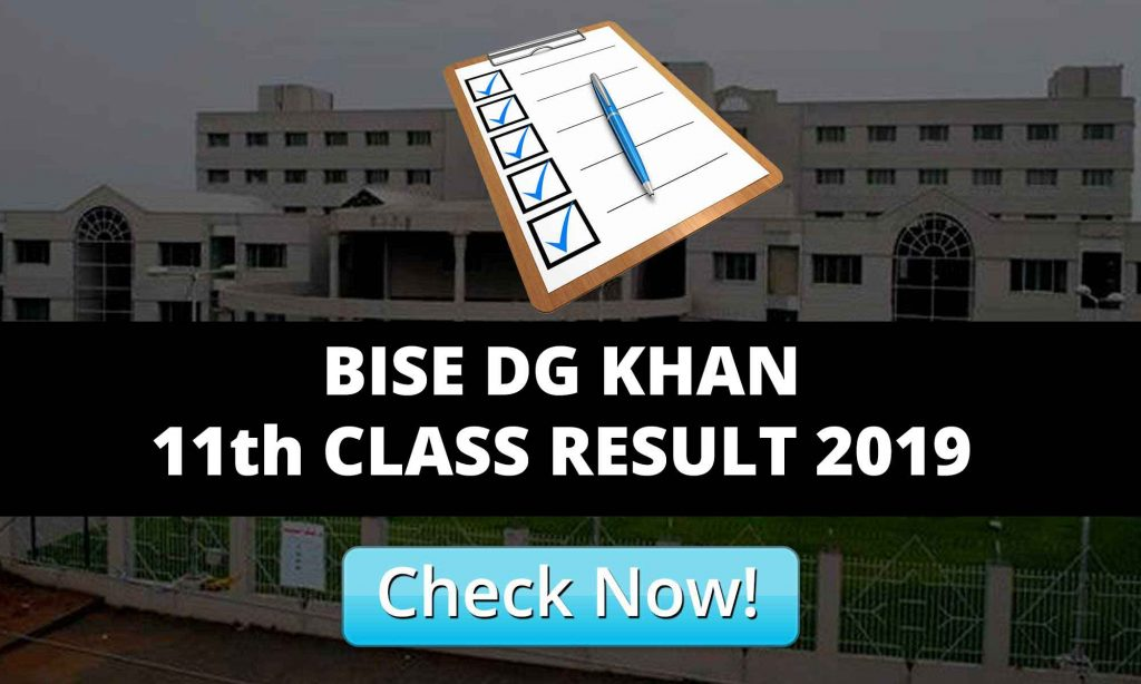 BISE DG Khan 11th Class Result 2020