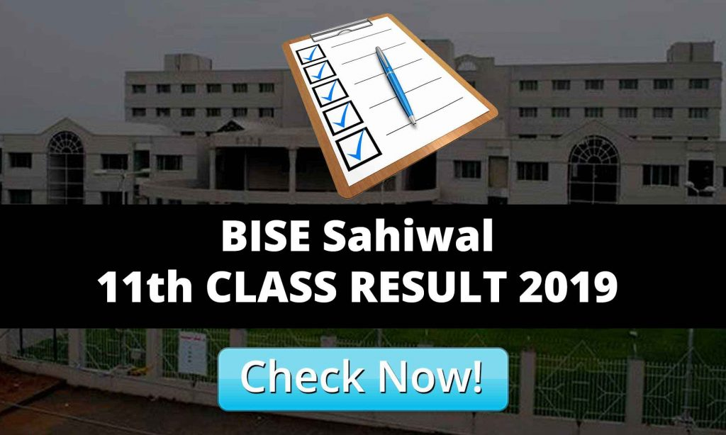 BISE Sahiwal 11th Class Result 2020